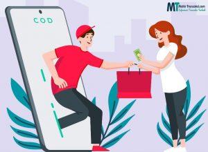 Kelebihan Dan Kekurangan COD Di Shopee Bagi Penjual & Pembeli